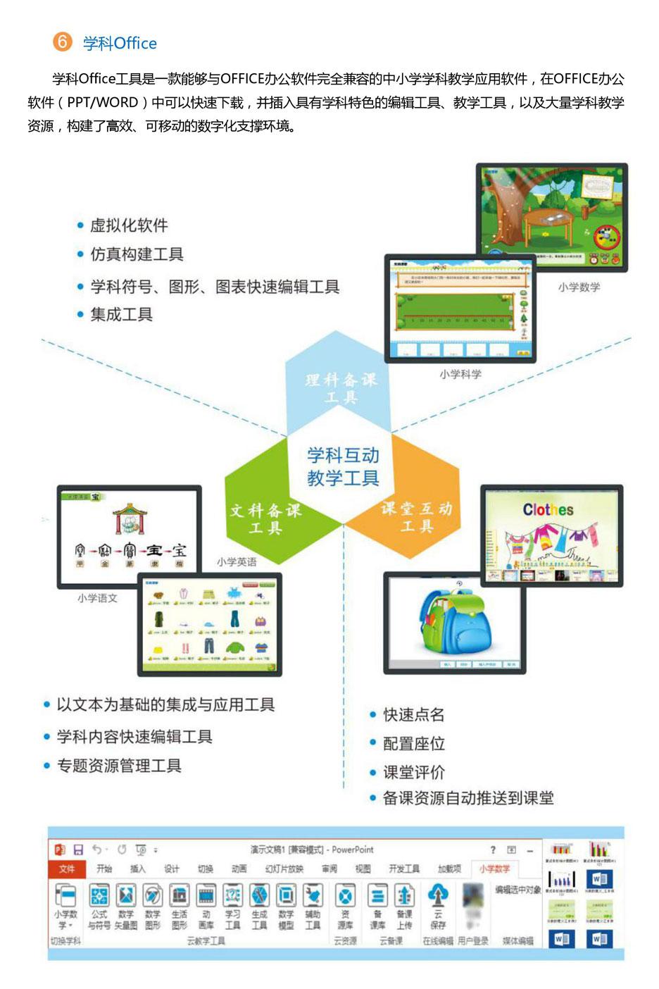 0002_看图王.jpg